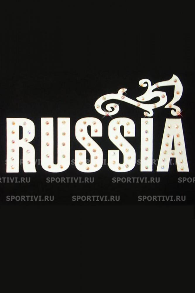Нанесение имени логотипа на тренировочную одежду 50f171a6775